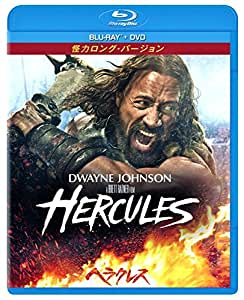 ヘラクレス 怪力ロング・バージョン ブルーレイ+DVDセット (2枚組) [Blu-ray]