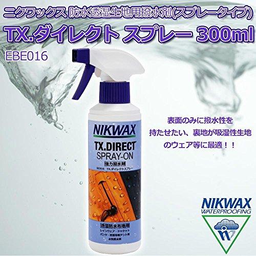 NIKWAX(ニクワックス) 防水透湿生地用撥水剤 TX.ダ...