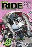 オートバイ 2020年1月号 [雑誌] 画像