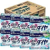 【ケース販売】消臭ブルーダイヤ 洗濯洗剤 粉末 0.9kg×8個