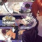 俺様レジデンス -LOVE or FATE- Drama 1. Chapter of 西園寺