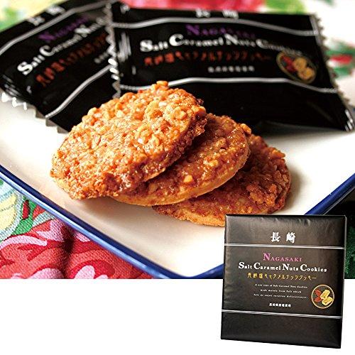 長崎土産 長崎 塩キャラメルナッツクッキー
