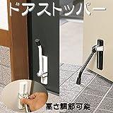 玄関ドア ストッパー 強力磁石で、ドア にしっかり取り付きます。 生活雑貨 ドアストッパーポーチ ホワイト