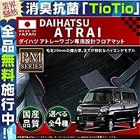 ダイハツ アトレーワゴン フロアマット PMマット H23/12~ S320/S330 車1台分 フロアマット 純正 TYPE ベージュ