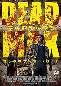 デッドマックス / 憎しみのサンダー・ロード [DVD]