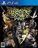 【Amazon.co.jpエビテン限定】ドラゴンズクラウン・プロ ファミ通DXパック (特典付) L - PS4