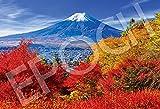 ジグソーパズル 紅葉と富士山 300ピース (26x38cm)