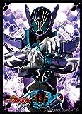 キャラクタースリーブ 仮面ライダービルド 仮面ライダーローグ (EN-614)