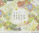 TVアニメ 「 機巧少女は傷つかない 」 エンディングテーマ 「 回レ! 雪月花 」 画像