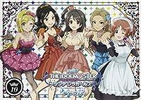 ラジオ アイドルマスター シンデレラガールズ『デレラジ』DVD Vol.10