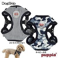 犬用 胴輪 ボビーハーネスC BOBBY HARNESS C:PUPPIA パピア ペット ドッグ 小型犬 S ストライプネイビー