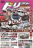 ドリフト天国 VOL.50[DVD] (<DVD>) (<DVD>)