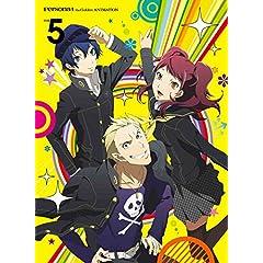 ペルソナ4 ザ・ゴールデン 5【完全生産限定版】 [Blu-ray]