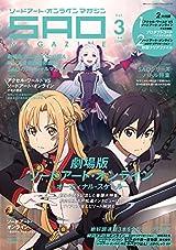 劇場アニメ公開中の「ソードアート・オンライン Vol.3」発売