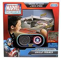 Uncle Milton Captain America Shield Trainer Marvel Science Kit by Uncle Milton [並行輸入品]