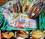 海の恵みグルメ「漬魚・干物セット」  選びぬいたビックな無添加干物とこだわり漬魚のセットです。ご自宅用、ご贈答、大切な方への贈り物のに最適です。