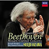 ベートーヴェン:交響曲第5番「運命」 他 画像