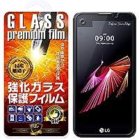 【GTO】【薄さ0.15mmガラス】LG X screen LGS02 強化ガラス 国産旭ガラス採用 強化ガラス液晶保護フィルム ガラスフィルム 耐指紋 撥油性 表面硬度 9H 業界最薄0.15mmのガラスを採用 2.5D ラウンドエッジ加工 液晶ガラスフィルム