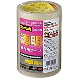 3M スコッチ ガムテープ 梱包テープ 軽量用 48mm×50m 3巻パック 309-3PN