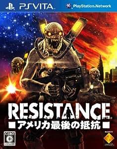RESISTANCE -アメリカ最後の抵抗- - PSVita