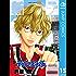 新テニスの王子様 15 (ジャンプコミックスDIGITAL)