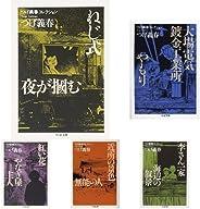 つげ義春コレクション 全9巻セット
