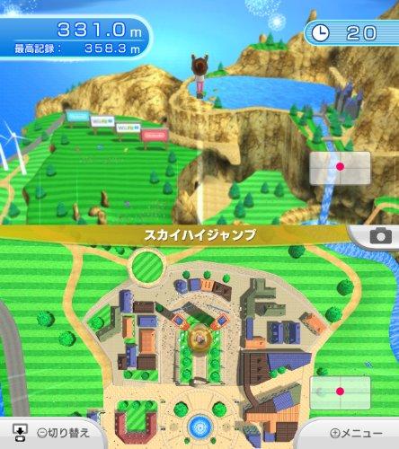 『Wii Fit U バランスWiiボード (シロ) + フィットメーター (ミドリ) セット - Wii U』の4枚目の画像