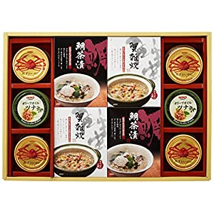 和遊膳(食卓バラエティ) GW-50Y 287-3486-084