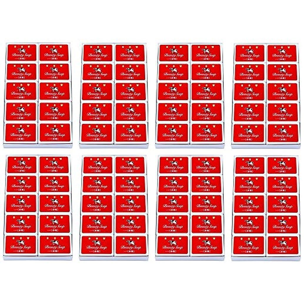 できた見込み初心者【セット品】カウブランド 赤箱10入 10コ入 ×8セット