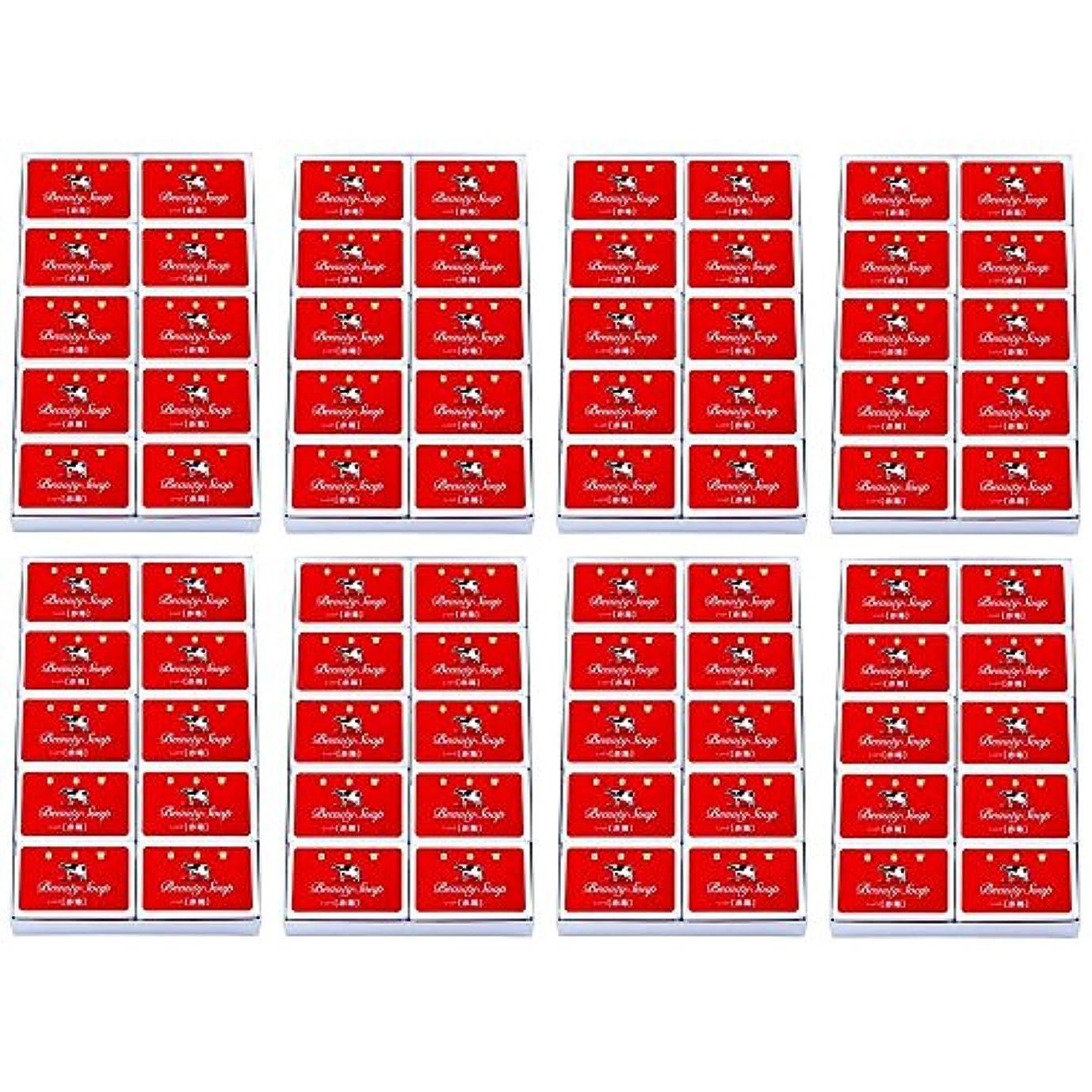 テーブル生命体経度【セット品】カウブランド 赤箱10入 10コ入 ×8セット