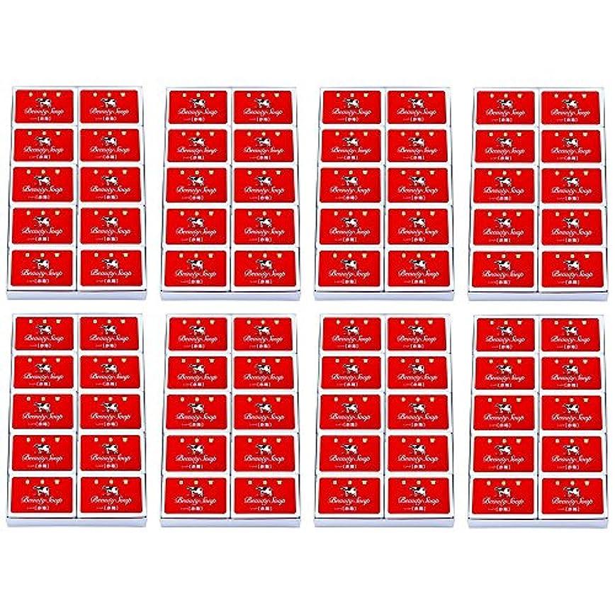 二年生名誉ある精度【セット品】カウブランド 赤箱10入 10コ入 ×8セット