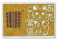シマヘビの抜け皮《商売繁盛・招き猫切り絵入り》 カードサイズ リッチ&ゴージャスなゴールド(黄金)バージョン 昔ながらの縁起物 お財布に入れる金運の御守 白蛇観音祈祷済み