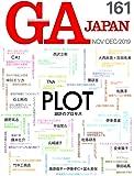 GA JAPAN 161