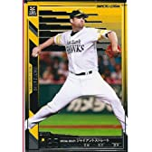 プロ野球カード★ブライアン・ファルケンボーグ 2011オーナーズリーグ05 スター 福岡ソフトバンクホークス