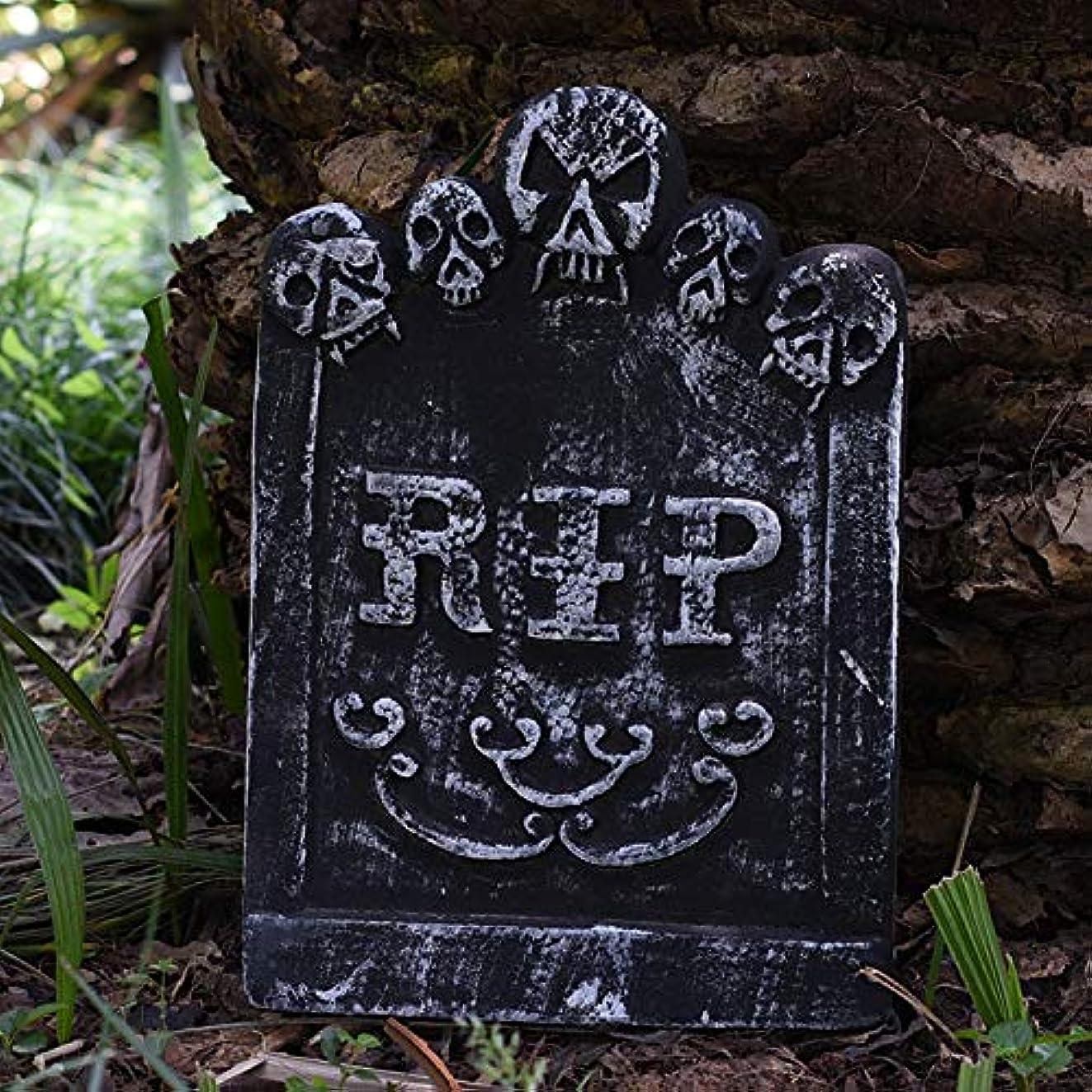 検体キリスト教チャーミングETRRUU HOME ハロウィン墓の小道具ステレオ墓石お化け屋敷バールームエスケープタトゥーショップの装飾