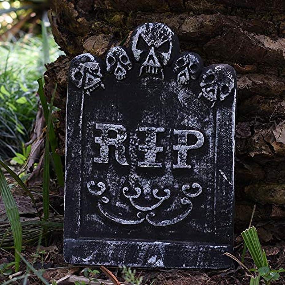 迷信祝う炎上ETRRUU HOME ハロウィン墓の小道具ステレオ墓石お化け屋敷バールームエスケープタトゥーショップの装飾