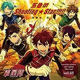 あんさんぶるスターズ! ユニットソングCD 第2弾 vol.05 流星隊(五色のShooting☆Star!!!!!)