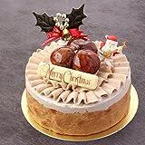 パティスリー「TakaYanai」モンブランデコレーション(2?3名様用)【お届け:12月22日】≪クリスマスケーキ予約・2017≫