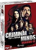 クリミナル・マインド/FBI vs. 異常犯罪 シーズン12 コレクターズBOX P...[DVD]