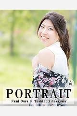 PortraitBook 01 Nami Oura Kindle版