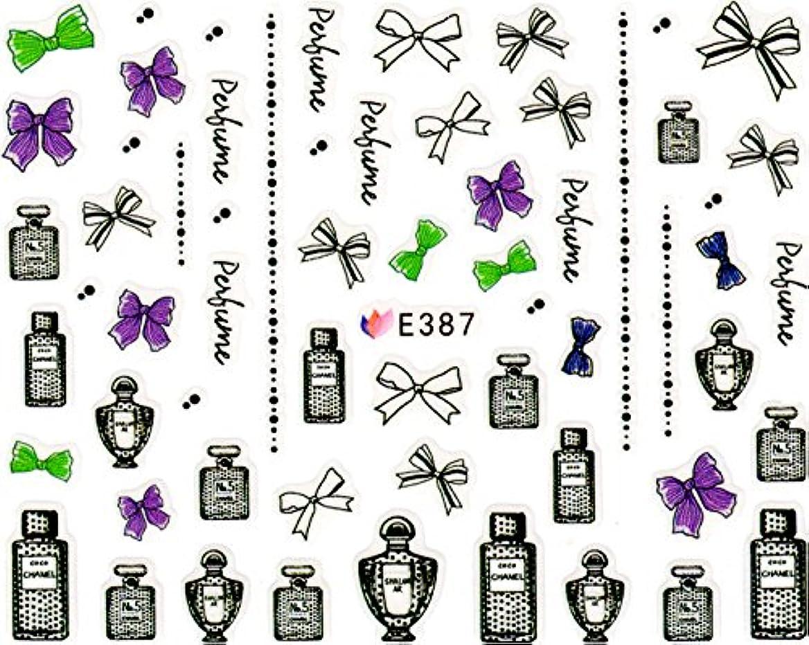 貸し手抑制そよ風ネイルシール 宝石 ダイヤ 香水 パフューム コロン 選べる5種類 (04-T59)