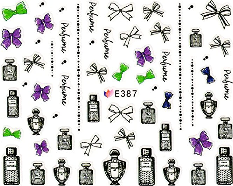 個人的な小人オフネイルシール 宝石 ダイヤ 香水 パフューム コロン 選べる5種類 (04-T59)