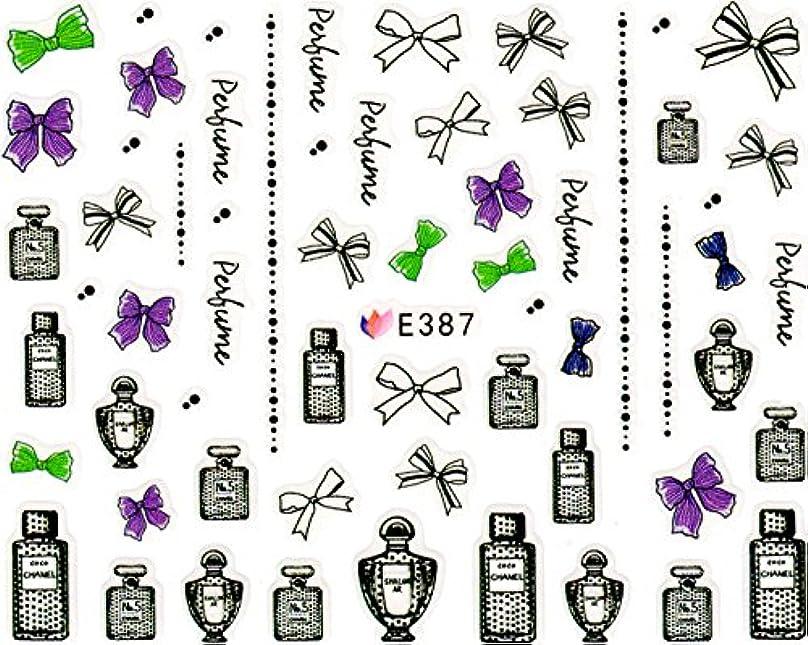 ネイルシール 宝石 ダイヤ 香水 パフューム コロン 選べる5種類 (04-T59)