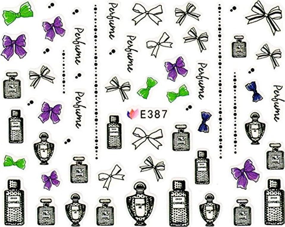 郡アートグッゲンハイム美術館ネイルシール 宝石 ダイヤ 香水 パフューム コロン 選べる5種類 (04-T59)