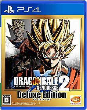 【PS4】ドラゴンボール ゼノバース2 デラックスエディション【早期購入特典】「ドラゴンボールゼノバース2 未来トランクス編 PlayStation 4専用 スペシャルテーマ」がダウンロードできるプロダクトコード (封入)