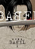 BABEL 1 (ビッグコミックス)