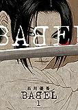 BABEL 1 (ビッグ コミックス / 石川 優吾 のシリーズ情報を見る
