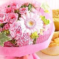 花とスイーツセット 生花 ミニ花束 シフォンケーキ 花ギフト (ピンク)