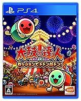 PS4「太鼓の達人 セッションでドドンがドン!」10月発売