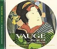 VAUGE-BEST OF FURUHASHI TSUYOSHI